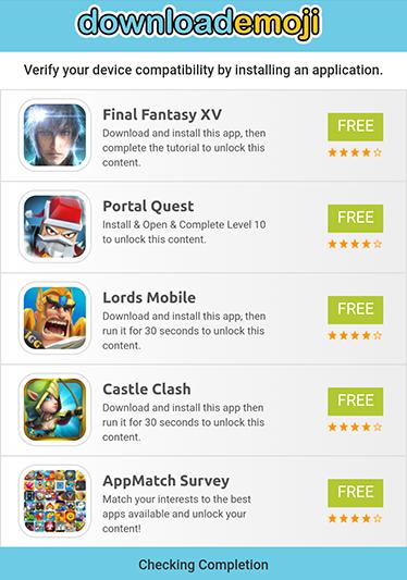 verify-app-compatibility-download-emoji